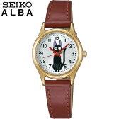 商品到着後レビューを書いて7年保証 SEIKO セイコー ALBA アルバ 魔女の宅急便 ACCK405 国内正規品 レディース 腕時計 ウォッチ 革バンド レザー クオーツ アナログ 茶 ブラウン ゴールド
