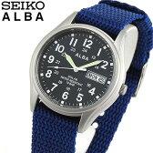 商品到着後レビューを書いて7年保証 SEIKO セイコー ALBA アルバ AEFD556 国内正規品 メンズ 腕時計 ウォッチ ナイロン ソーラー アナログ 青 ネイビー 誕生日 ギフト