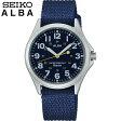 商品到着後レビューを書いて7年保証 SEIKO セイコー ALBA アルバ AQPK402 国内正規品 メンズ 腕時計 ウォッチ ナイロン バンド クオーツ アナログ 青 ネイビー