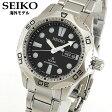 ★送料無料 SEIKO セイコー SNE107P1 海外モデル メンズ 腕時計 ウォッチ ソーラー ダイバー ダイバーズウォッチ 黒 ブラック 銀 シルバー 誕生日 ギフト