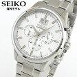 ★送料無料 SEIKO セイコー SPC079P1 海外モデル メンズ 腕時計 ウォッチ クロノグラフ 白 ホワイト 銀 シルバー 誕生日 ギフト