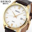 ★送料無料 SEIKO セイコー SUR202P1 海外モデル メンズ 腕時計 ウォッチ 革バンド レザー 白 ホワイト 茶 ブラウン 金 ゴールド 誕生日 ギフト