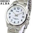 SEIKO セイコー ALBA アルバ AEFY503 国内正規品 メンズ 腕時計 ウォッチ メタル バンド 電波ソーラー アナログ 白 ホワイト 銀 シルバー 商品到着後レビューを書いて7年保証