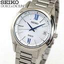 セイコー ドルチェエクセリーヌ 腕時計 SEIKO DOLCE  EXCELINE ソーラー 電波 メンズ SADZ185 国内正規品 メタル バンド ホワイト ブルー フォーマル 誕生日プレゼント 男性 ギフト