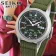 ★送料無料 SEIKO 5 セイコー ファイブ SNK805K2 アナログ 緑 グリーン カーキ デイデイト 自動巻き ナイロンベルト 腕時計 時計 メンズ 海外モデル 逆輸入 誕生日プレゼント ギフト