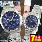 SEIKOセイコーWIREDfワイアードエフペアウォッチAGAT405AGEK423国内正規品メンズレディースペア腕時計メタルバンドクオーツアナログシルバーブルー