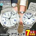 【枚数限定!700円OFFクーポン】SEIKO セイコー W...