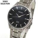 セイコー セレクション 腕時計 SEIKO SELECTION メンズ チタン ソーラー ペアシリーズ SBPX103 国内正規...