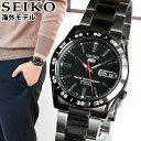 【送料無料】SEIKO セイコー セイコー5 ファイブ SNKE03KC 逆輸入 メンズ 腕時計 正規海外モデル オートマチック 自動巻き ブラック 黒 デイデイト 誕生日プレゼント 男性 バレンタイン ギフト