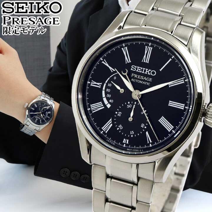 腕時計, メンズ腕時計 SEIKO PRESAGE SARW047