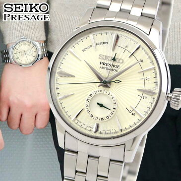 【今治タオル付き】SEIKO セイコー PRESAGE プレザージュ SARY129 メンズ 腕時計 メタル 機械式 メカニカル 自動巻き 銀 シルバー 国内正規品 商品到着後レビューを書いて7年保証 誕生日プレゼント 男性 ギフト
