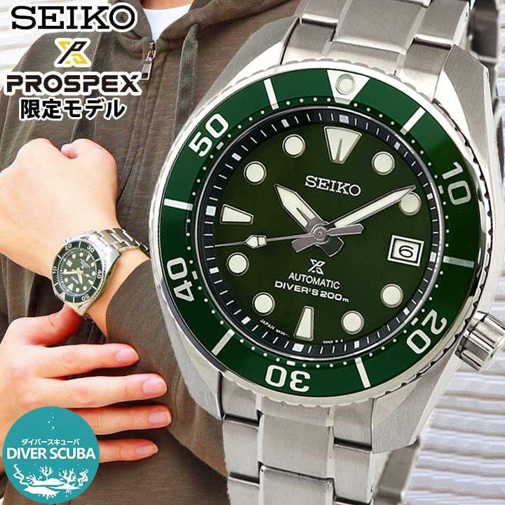 腕時計, メンズ腕時計 SEIKO PROSPEX SUMO SBDC081