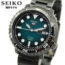 【送料無料】SEIKO セイコー 逆輸入 海外モデル 5 S...