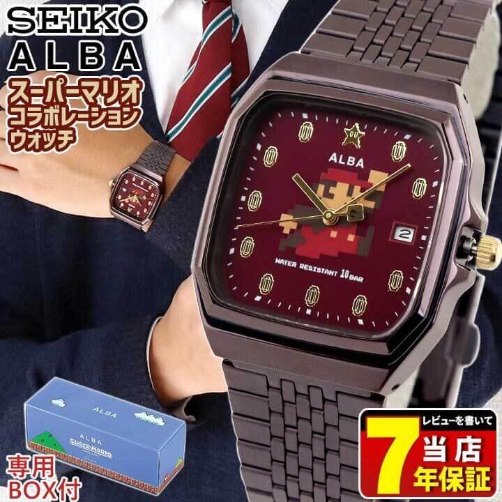 腕時計, 男女兼用腕時計  SEIKO ALBA ACCK420