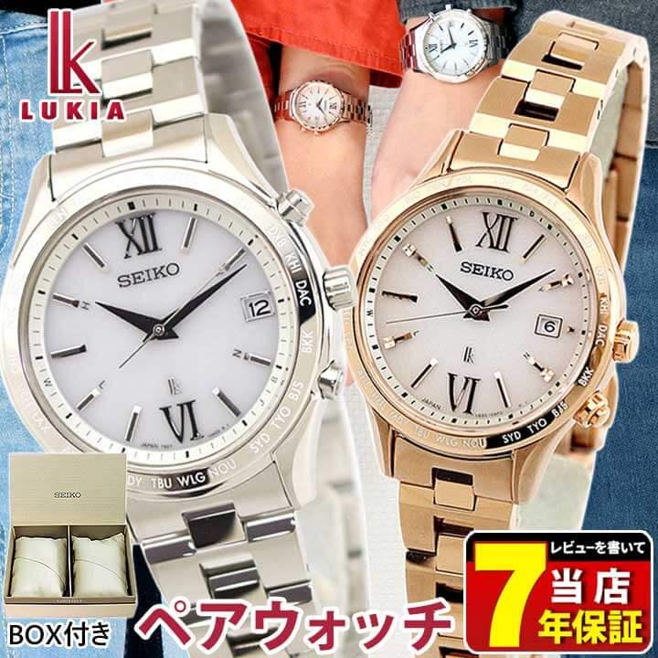 腕時計, ペアウォッチ 1500OFF189:59BOXSEIKO LUKIA Pair watch SSVH025 SSVV040
