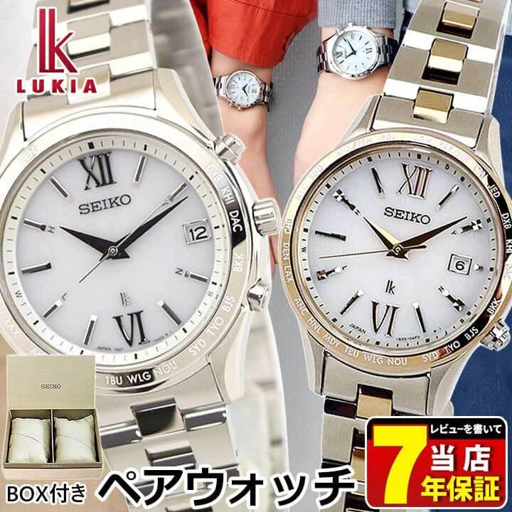 腕時計, ペアウォッチ BOXSEIKO LUKIA Pair watch SSVH025 SSVV042