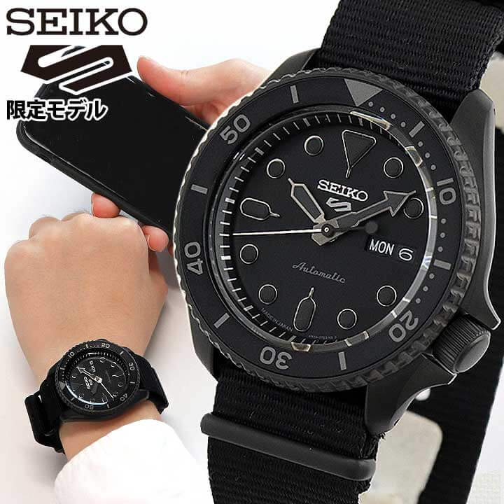 腕時計, メンズ腕時計 SEIKO 5SPORTS 5 Street Style SBSA025