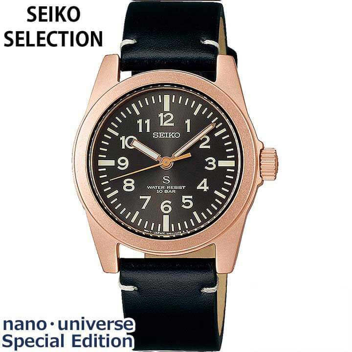 腕時計, メンズ腕時計 SEIKO SELECTION nanouniverse Special Edition SCXP172
