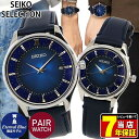 【チョコタオル付】SEIKO セイコー セイコーセレクション エターナルブルー限定モデル2020 ソーラー メンズ レディース ペアウォッチ 腕時計 時計 カーフ 青 ブルー ネイビー SBPX141 STPX081 国内正規品 誕生日プレゼント 夫婦 カップル おそろい ギフト・・・