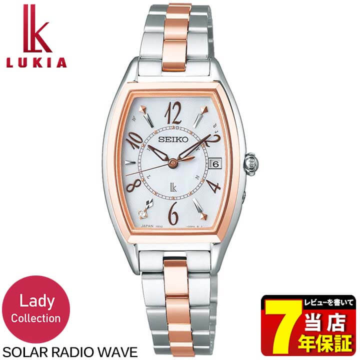 腕時計, レディース腕時計 SEIKO LUKIA Lady Collection Lady Diamond SSQW054