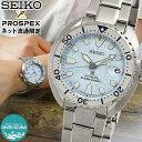 SEIKO PROSPEX セイコー プロスペックス タートル ミニタートル メカニカル ダイバースキューバ ネット流通限定モデル メンズ 腕時計 SBDY109 自動巻き 銀 シルバー 青 ブルー 白 ホワイト アイスブルー・・・