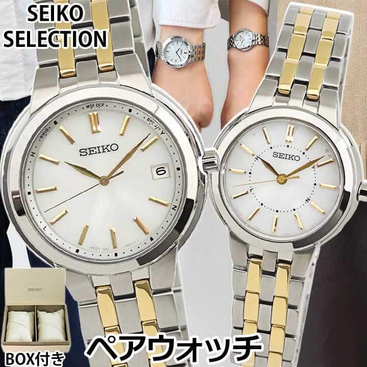 腕時計, ペアウォッチ BOX SEIKO SELECTION SBTM285 SSDY035