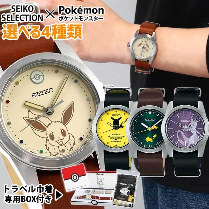 腕時計, レディース腕時計  SEIKO SELECTION