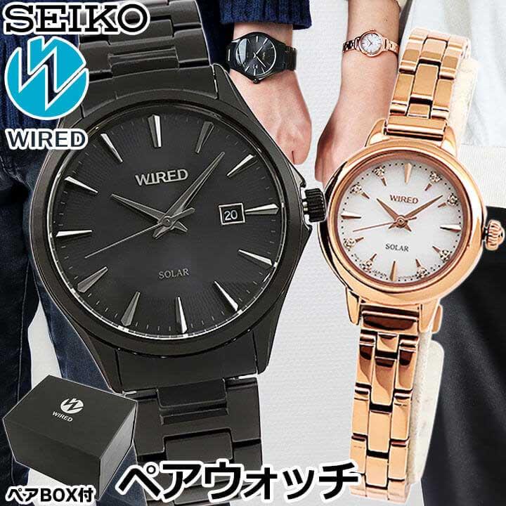 腕時計, ペアウォッチ BOX AGAD412 AGED106