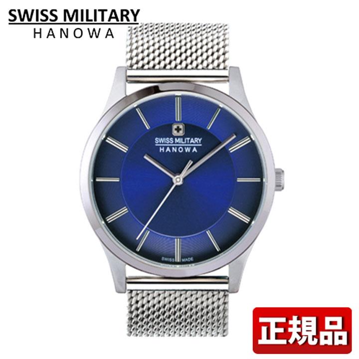 腕時計, メンズ腕時計 SWISS MILITARY PRIMO ML434 ML-434