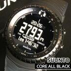 【送料無料】 SUUNTO スント CORE スント コア オールブラック SS014279010 ALL BLACK メンズ 腕時計 時計 アウトドア 登山 ...