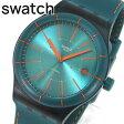 ★送料無料 SWATCH スウォッチ SUTG400 SISTEM GREEN システム・グリーン レディース メンズ ユニセックス 腕時計 自動巻き グリーン オレンジ