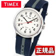 TIMEX タイメックス Weekender ウィークエンダー セントラルパーク T2N654 国内正規品 メンズ 腕時計 ウォッチ ナイロン バンド クオーツ アナログ 白 ホワイト 白系 グレー 青 ネイビー