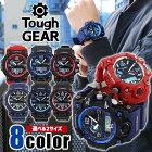 ToughGEARタフギアーメンズ腕時計ウレタン多機能ランニングウォッチスポーツアナログデジタル黒ブラック赤レッド青ブルー誕生日プレゼント男性ギフト
