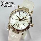 ★送料無料 Vivienne Westwood VV006WHWH ヴィヴィアン・ウエストウッド Orb オーブ ベージュ系ホワイト 白系レザー バンド 王冠 レディース 腕時計時計 誕生日 ギフト