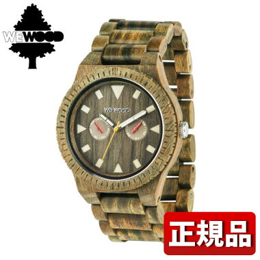WEWOODウィーウッドLEOARMYレオアーミー木製9818066メンズ男性用腕時計ウォッチ茶ブラウン