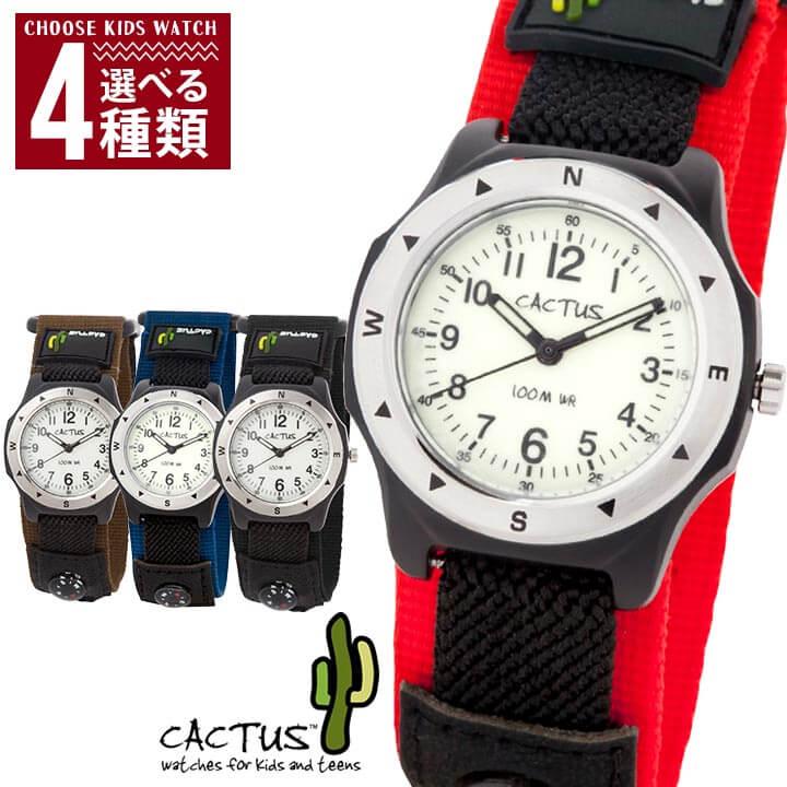 腕時計, キッズ用腕時計 CACTUS CAC-65