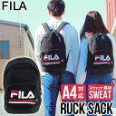 FILA フィラ FM2041 メンズ レディース カバン ...