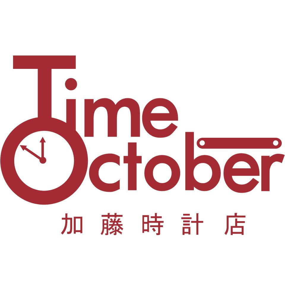 加藤時計店 Gショック楽天市場店