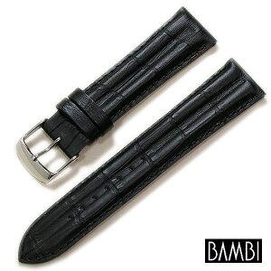 【BAMBI(バンビ)】2コブモデル 型押し ブラック 【時計ベルト 時計屋ネット】