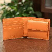 【バンビ】グレディア二つ折り財布ブラウン