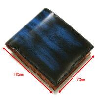 【バンビ】グレディア二つ折り財布ブルー