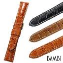 【バンビ】Bコレクション カーフ型押し 裏ラバー 時計ベルト 時計バンド ブラック/ブラウン