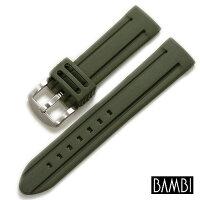 【バンビ】シリコンラバーグリーン時計ベルト