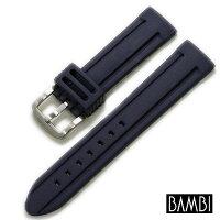 【バンビ】シリコンラバーネイビー時計ベルト