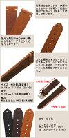 【カシス】LILLE(リール)カーフ時計ベルト