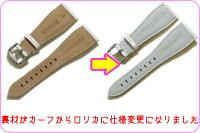 【カシス】ガガミラノ対応型押しホワイトTYPEGGM時計ベルト