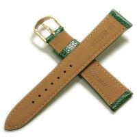【ミモザ】リザードCMグリーン時計ベルト