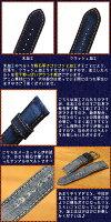 【ミモザ】Emitta(エミッタ)岡山デニム時計ベルト