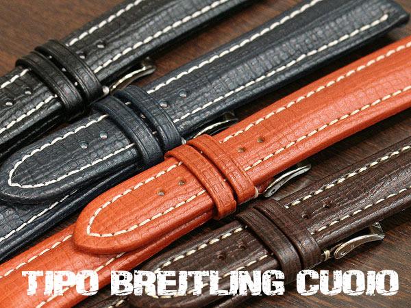 腕時計用アクセサリー, 腕時計用ベルト・バンド TIPO BREITLING CUOIO