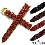 【モレラート】PISTOIA ピストイア リザード ブラック/ブラウン/ワイン 時計ベルト 時計バンド